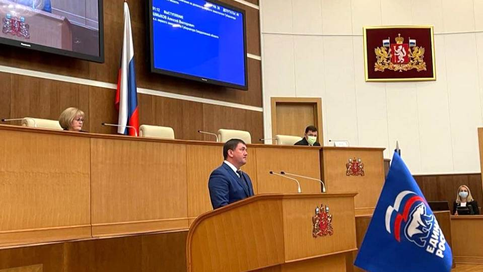 Алексей Шмыков официально утвержден первым заместителем губернатора Свердловской области