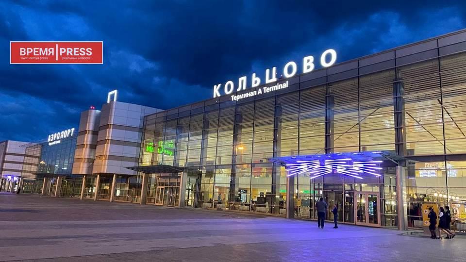 Две авиакомпании начали полеты из Екатеринбурга в Доминикану